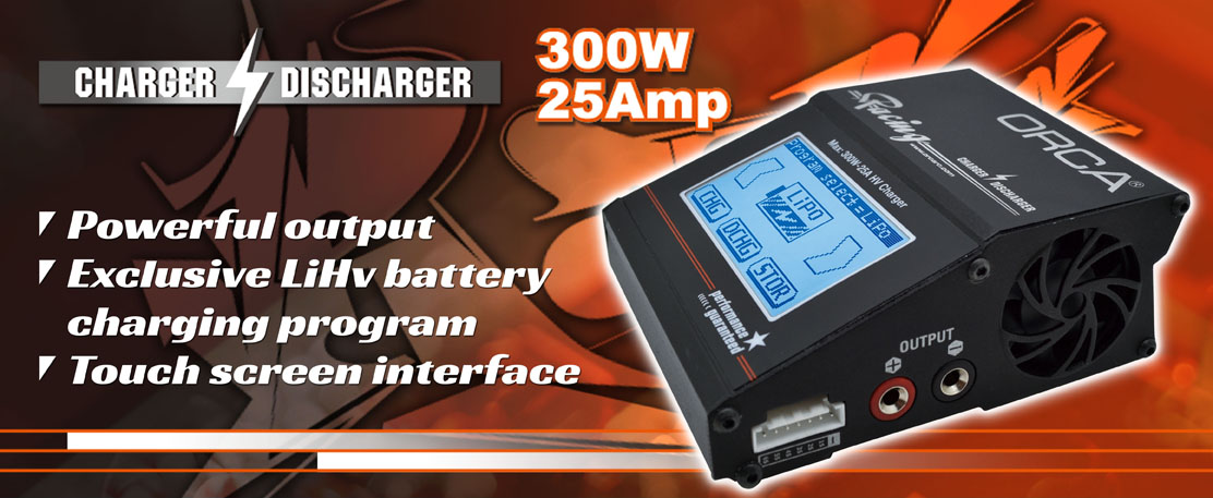 web_banner_charger2_a