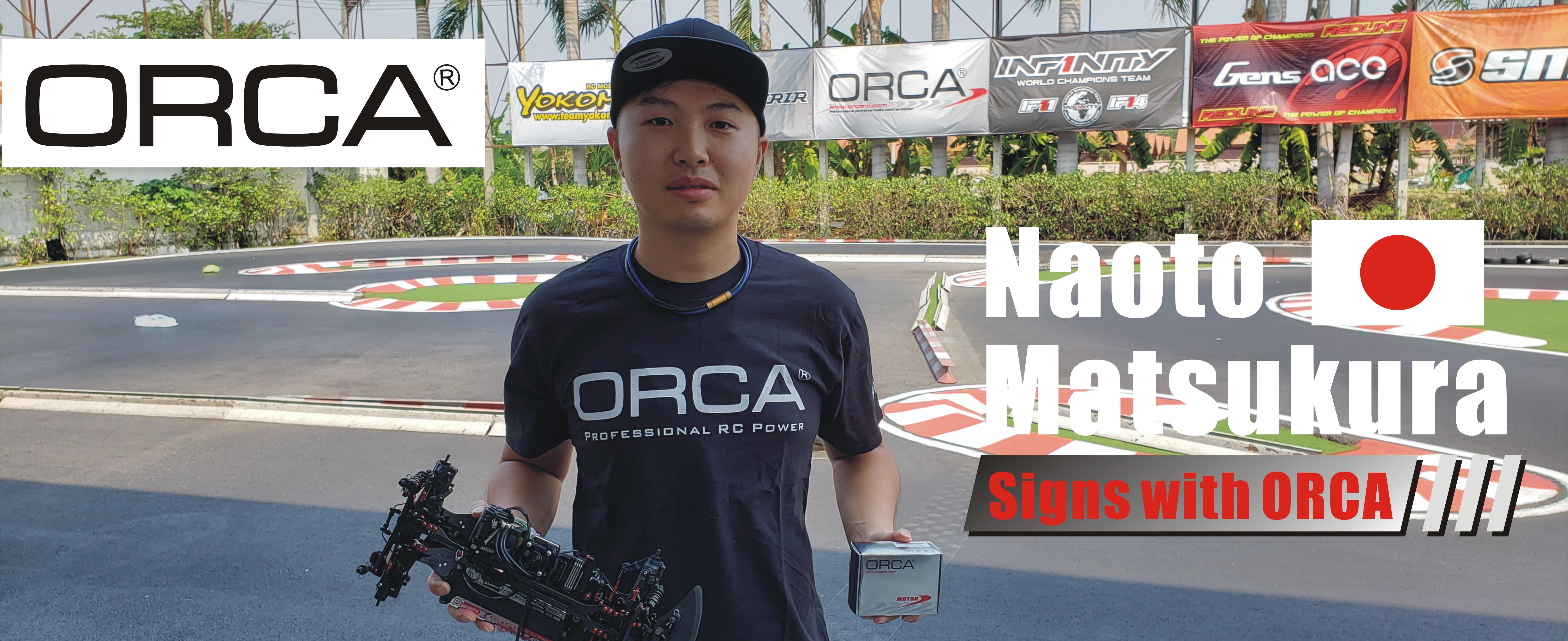 Naoto_ORCA-website47768